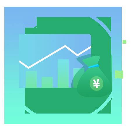 管家婆财贸双全财务版——为中小企业量身定制的一款财务软件