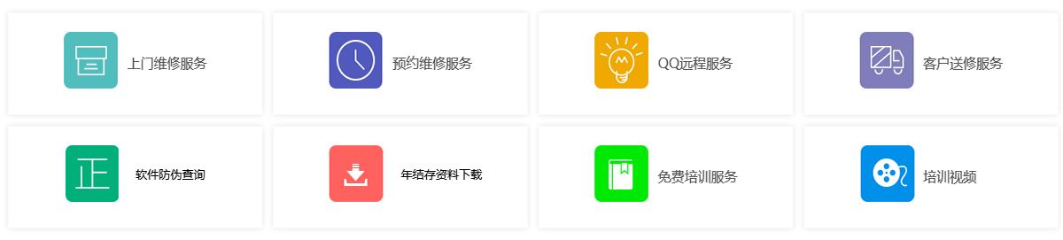 """管家婆辉煌系列软件普及II——中小企业""""傻瓜财务""""好软件"""