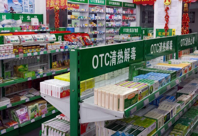 管家婆千方百剂独特方案  精准解决药品零售行业管理痛点-南通管家婆软件有限公司